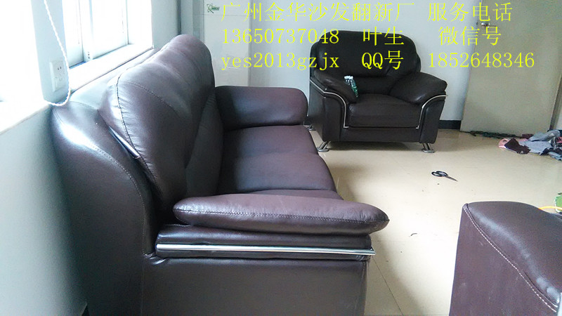 供应佛山沙发维修翻新换皮沙发定做,佛山家庭酒店。宾馆沙发维修翻新,餐椅,大班椅维修翻新