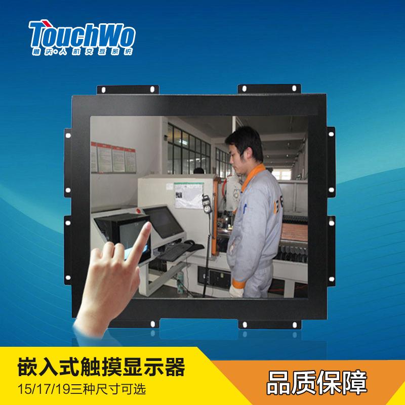 供应15寸/17寸/19寸触摸显示器,工业嵌入式触摸显示器,触摸查询机价格