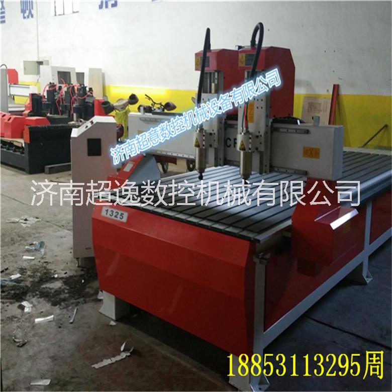 供应用于木工雕刻的CY-1325-2T木工雕刻机 橱柜门生产设备 厂家橱柜门生产线厂家