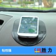 广州手机防滑垫 pvc防滑垫 硅胶防滑垫 质量好价格便宜 多功能