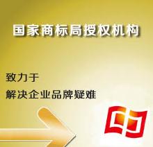 供应商标注册,专利申请,知识产权