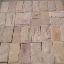 供应粉砂岩蘑菇石|粉砂岩文化石|天然文化石|红色蘑菇石|红色文化石厂家直销,年终大促销,量大更优惠图片
