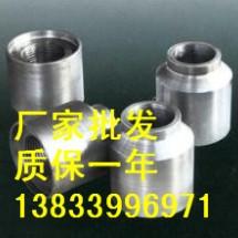 供应用于电力管道的异径短节15cr1mov MSS SP-95美标异径短节价格