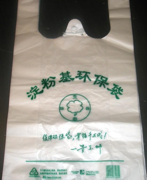 大庆超市塑料袋,大庆扣手塑料袋,大庆背心塑料袋图片大全图片
