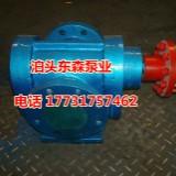 厂家直销2CY液压泵 齿轮油泵 胶水泵高效节能环保型