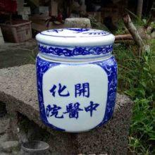 供应用于的陶瓷膏方罐图片