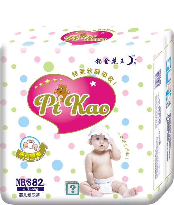 香港婴儿纸尿裤报价 深圳婴儿纸尿裤报价 纸尿裤报价