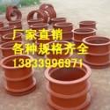齐齐哈尔DN600防水套管图片
