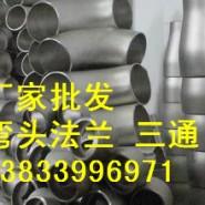 供应用于电力管道的雅安16mn无缝弯头373*11 弯头型号 电标弯头最低价格