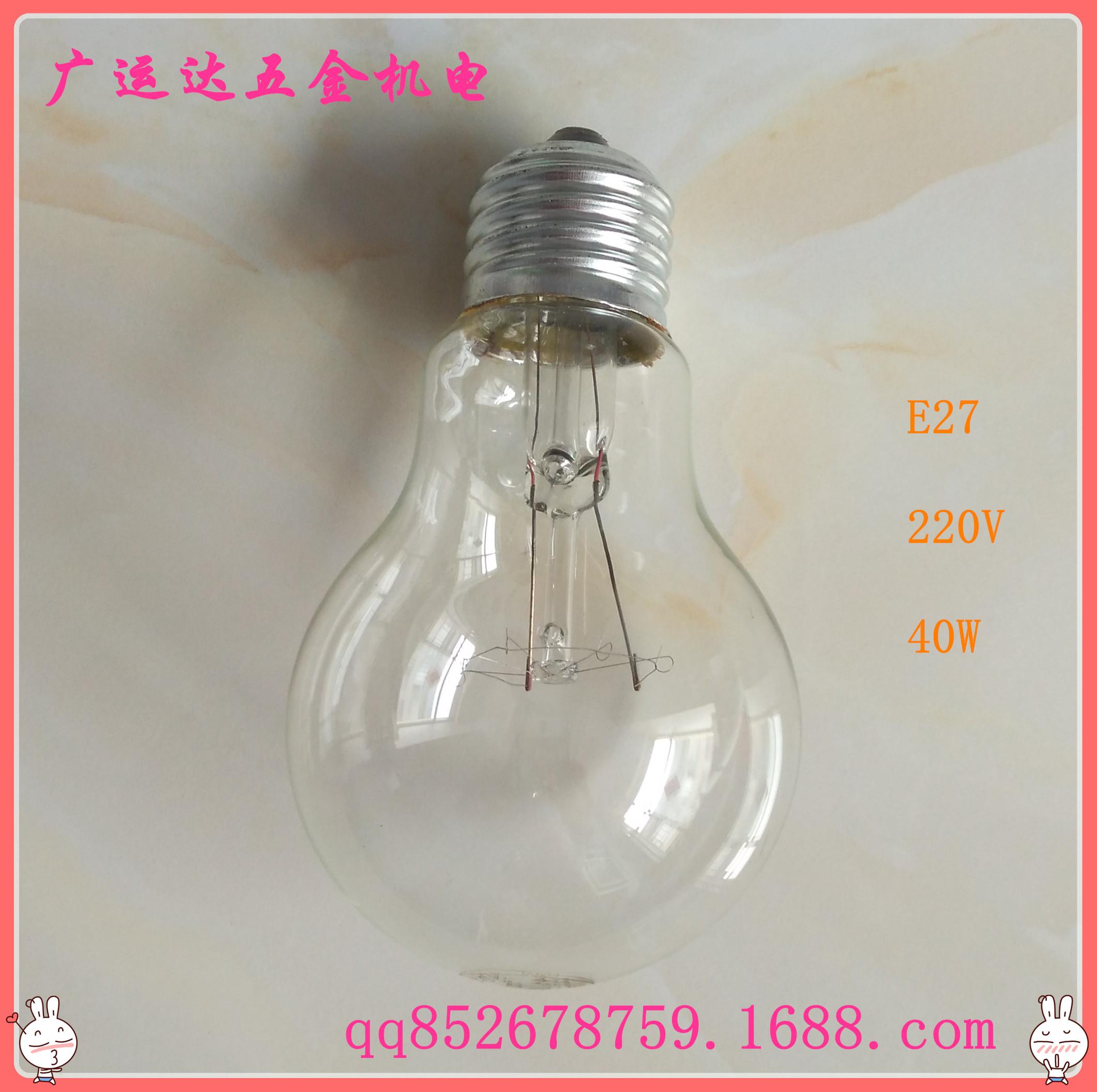 厂家直销 工程项目 物业楼道 灯泡 普通白炽灯40W 螺口灯头E27 电压220V伏