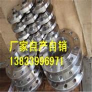 带颈对焊法兰DN500标准图片