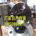 不锈钢带颈对焊法兰DN350图片