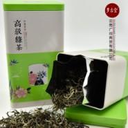 多吉宝银针茶绿茶120g罐装包邮图片