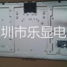 供应AU42寸LED液晶屏T420HW08 V5广告机液晶屏42