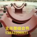 供应用于热力管道的高平G74双槽钢双梁简支吊 管道支吊架标准 支吊架图集 支吊架弹簧批发