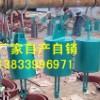 石油化工管道支吊架图片