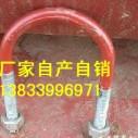 金昌滑动支吊架供货厂家图片