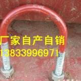 供应用于管道连接的金昌滑动支吊架供货厂家 电厂管道支吊架 保温支吊架 支吊架组合件最低价格