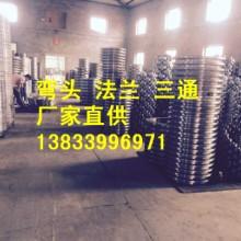 供应用于电力管道的吉安A105对焊法兰dn800pn1.6 高压分离式法兰 环连接面法兰最低价格图片