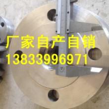 供应用于垫片报价的文县A105凸面式法兰dn65pn1.6 共板法兰生产厂家 带颈对焊法兰报价批发