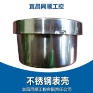 不锈钢表壳厂家图片