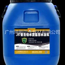 供应用于地下工程|车库|路桥的KS106 JS聚合物水泥基防水