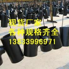 供应用于化工管道的诸城DN800斜三通生产厂家 正三通批发最低价格