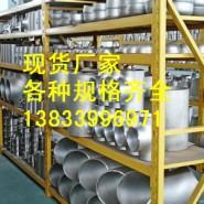 枣庄DN1200对焊三通厂家图片