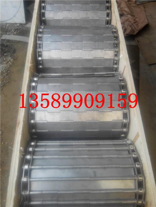 供应输送链板不锈钢链板塑料链板