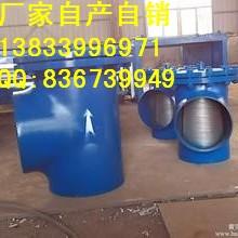 供应用于凝水的给水泵进口滤网 电厂用给水泵入口滤网厂家