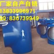 给水泵滤网的作用图片