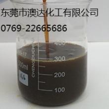 澳达化工专业生产销售特效环保产品巴西棕榈蜡乳液批发