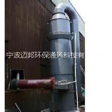 供应用于脱硫的麻石脱硫塔