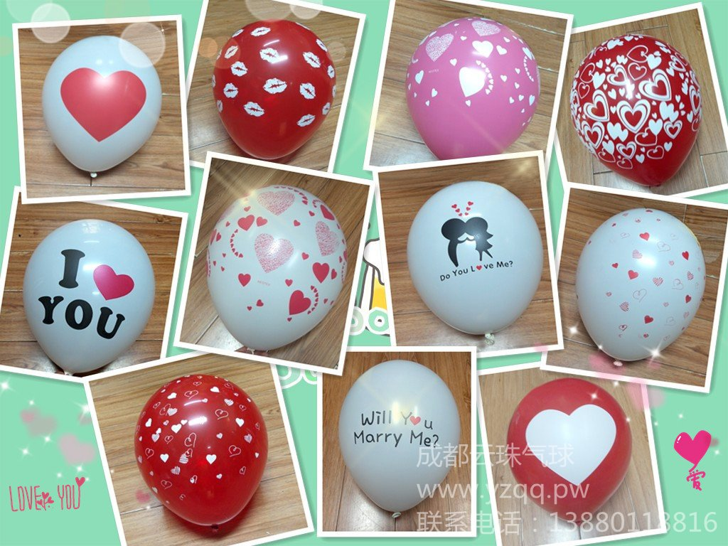 供应创意气球装饰/成都气球装饰造型/生日宴气球装饰/婚礼气球装饰/庆典气球装饰