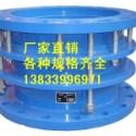 供应用于B2F的伸缩接头专业生产厂家 DN350PN1.6管道伸缩接头 弹性伸缩接头 内外接头批发价格