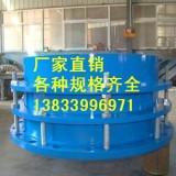 供应用于石油的批发Q235B伸缩接头 DN1400管路松套伸缩接头 压盖伸缩接头最低价格