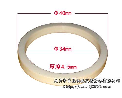供应用于实验室钢厂的40×34×4mm压样环