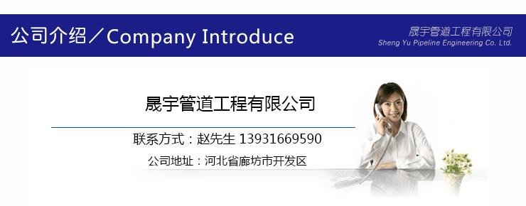 供应宜君县顶管施工专业队伍,首选晟宇非开挖15931668673