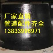 钢制喇叭口DN600图片