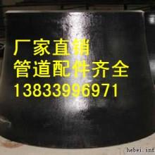 供应用于消防蓄水池的钢制喇叭口DN600 碳钢喇叭口 镀锌喇叭口专业生产厂家批发