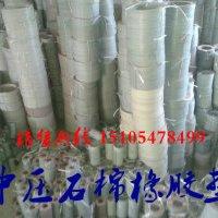 供应DN15-1500石棉密封垫  石棉密封垫垫