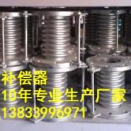 供应用于热力管道的管道补偿器价格DN500PN1.6MPA轴向内压补偿器 法兰连接外压式补偿器厂家电话