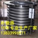 供应用于的高温补偿器价格 DN125PN1.0轴向内压式不锈钢波纹管补偿器 直管压力平衡补偿器厂家 泉州补偿器厂家
