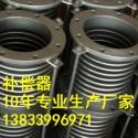 高温补偿器生产厂家图片