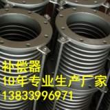 供应用于热力管道的矩形补偿器DN40PN1.6MPA轴向内压补偿器 全埋型波纹补偿器生产厂家