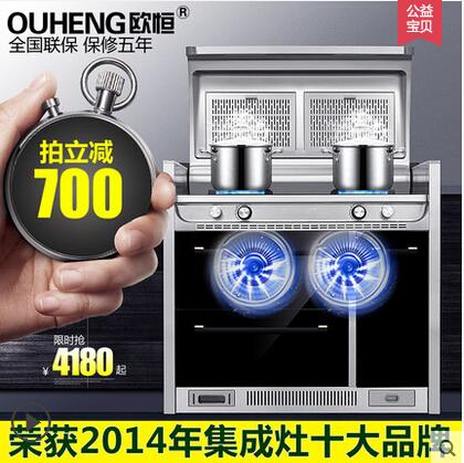 > 绍兴集成电路故障测试仪展示店