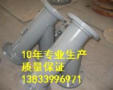 Y型过滤器 专业生产过滤器厂家 批发过滤器价格 DN80 CL300 100目 316滤网批发