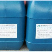 反渗透专用阻垢分散剂最低价格图片