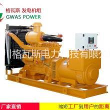 供应上柴发电机组 品质保证 发电机组批发 柴油发电机