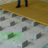 洗车房排水沟盖板